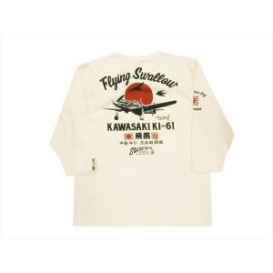 粋狂・すいきょう/エフ商会 七分袖Tシャツ SY7T-120 和柄