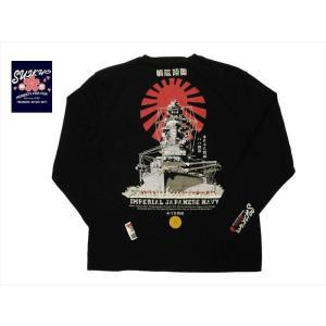 粋狂 すいきょう 長袖Tシャツ SYLT-175 『陸奥』抜染プリント・和柄 ロングTシャツ ブラック bros-clothing