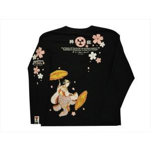 粋狂 すいきょう 長袖Tシャツ SYLT-184
