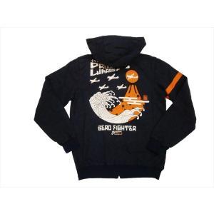 粋狂 すいきょう/エフ商会 SYSP-122 パーカー 「零戦」 裏毛スウェット フルジップ パーカー ネイビー bros-clothing
