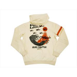 粋狂 すいきょう/エフ商会 SYSP-122 パーカー 「零戦」 裏毛スウェット フルジップ パーカー ホワイト bros-clothing
