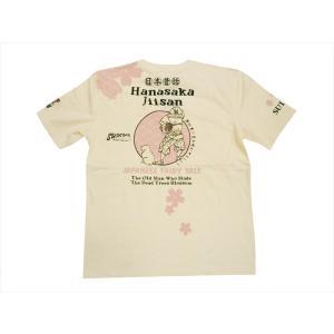 粋狂・すいきょう/エフ商会 半袖Tシャツ SYT-171 『花咲が爺さん』抜染プリント 和柄Tシャツ オフホワイト bros-clothing