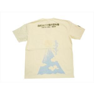 粋狂・すいきょう/エフ商会 半袖Tシャツ SYT-181 『富士越龍図』抜染プリント 和柄Tシャツ オフホワイト bros-clothing