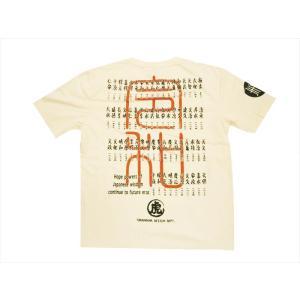 粋狂・すいきょう/エフ商会 半袖Tシャツ SYT-184