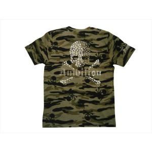 Be Ambition/ビー・アンビション 半袖Tシャツ T29102 「クロスボーンスカル・ストーン」迷彩柄・半袖Tシャツ カモブラック|bros-clothing