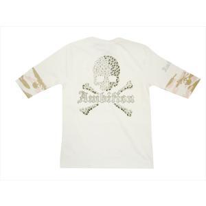 Be Ambition/ビーアンビション 5分袖Tシャツ T59103 スカルストーン 迷彩柄 レイヤード 五分袖Tシャツ ホワイト  |bros-clothing