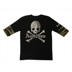 Be Ambition/ビーアンビション 5分袖Tシャツ T59103 スカルストーン 迷彩柄 レイヤード 五分袖Tシャツ ブラック  |bros-clothing