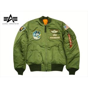 ALPHA/アルファ TA0173 MA-1 タイトフィット フライトジャケット エアークルーパッチ