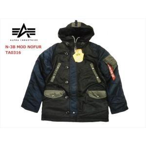 ALPHA INDUSTRIES/アルファ TA0316 N-3B フライトジャケット モディファイ マルチカラー(ブラック)|bros-clothing