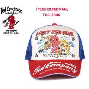 テッドマン TEDMAN・エフ商会 キャップ 帽子 TDC-7300