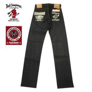 テッドマンTEDMAN×カミナリ/エフ商会 コラボ ジーンズ TDKBC-200 14oz ストレート デニムパンツ インディゴ|bros-clothing