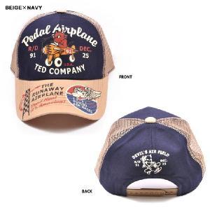 TEDMAN/テッドマン・エフ商会 キッズキャップ TDKC-2号「エアーレース」ミリタリー・アメカジ メッシュキャップ/子供用帽子 ベージュ×ネイビー|bros-clothing