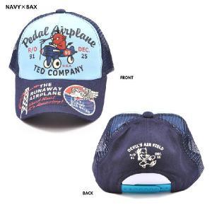 TEDMAN/テッドマン・エフ商会 キッズキャップ TDKC-2号「エアーレース」ミリタリー・アメカジ メッシュキャップ/子供用帽子 ネイビー×サックス|bros-clothing