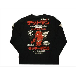 テッドマン TEDMAN/エフ商会 長袖Tシャツ TDLS-329