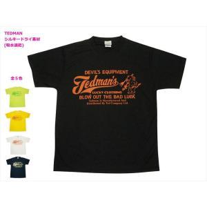 テッドマン TEDMAN/エフ商会 半袖Tシャツ TDRYT-300