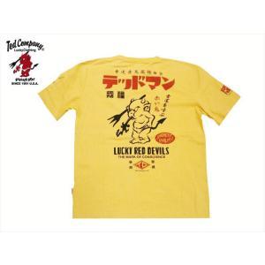 テッドマン TEDMAN/エフ商会 半袖Tシャツ TDSS-481 『テッドマン』抜染プリント アメカジTシャツ カスタード|bros-clothing