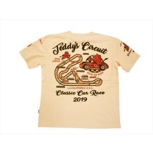 テッドマン TEDMAN/エフ商会 半袖Tシャツ TDSS-491