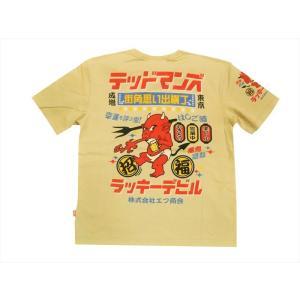 テッドマン TEDMAN/エフ商会 半袖Tシャツ TDSS-495