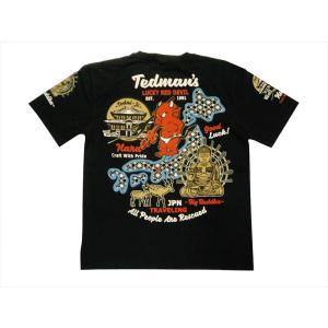テッドマン TEDMAN/エフ商会 半袖Tシャツ TDSS-496