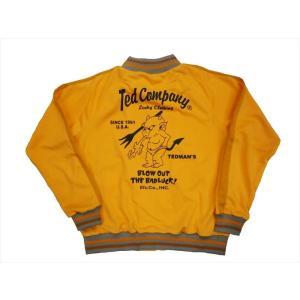 テッドマン TEDMAN/エフ商会 ジャージ TJS-2200 『TEDMAN』アメカジ・ジャージ/トラックジャケット アプリコット|bros-clothing