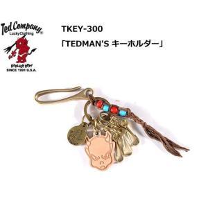 TEDMAN/テッドマン・エフ商会 TKEY-300 ターコイズ&レザーロープ