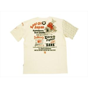 テッドマン TEDMAN×粋狂 コラボ/エフ商会 半袖TシャツTSYT-001 『KAMIKAZE RED DEVIL』抜染プリント Tシャツ オフホワイト|bros-clothing