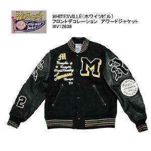 WHITESVILLE ホワイツビル スタジャン WV12838 フロントデコレーション・袖革スタジアムジャンバー ブラック|bros-clothing