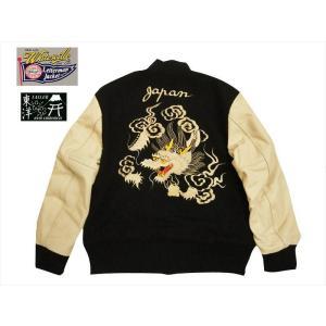 WHITESVILLE ホワイツビル×テーラー東洋 コラボ WV14461「TAILOR TOYO/龍」30oz. ウールメルトン 袖革スタジャン ブラック|bros-clothing