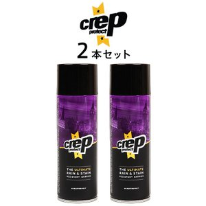土日祝日も営業  Crep Protect Water Resistant Spray 2set ク...