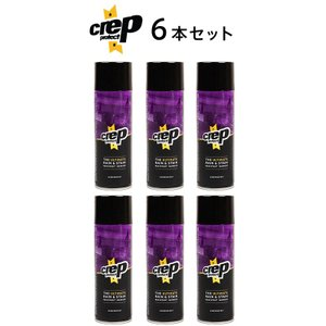 土日祝日も営業  Crep Protect Water Resistant Spray 6set ク...