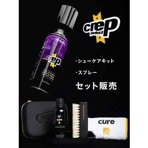 土日祝日も営業  Crep Protect Water Resistant Spray & ...