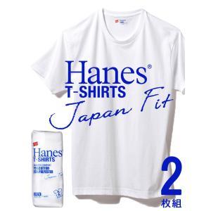 Hanes ヘインズ Tシャツ ジャパンフィット メンズ レディース ブルーパック 半袖 無地 白 ...
