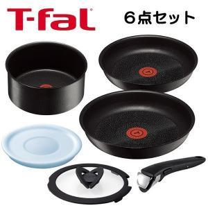 T-fal ティファール インジニオ・ネオ IHハードチタニウム・プラス セット6 L66790|broussonetia