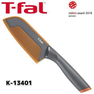 T-fal ティファール フレッシュキッチン サントクナイフ 12cm K13401 sss|ブルソネティア PayPayモール店