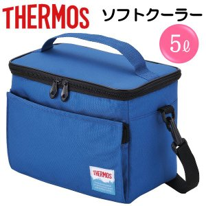 サーモス ソフトクーラー 5L ブルー REF-005 broussonetia
