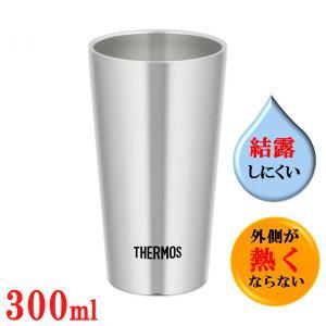 サーモス 真空断熱タンブラー ステンレス 300ml JDI-300|broussonetia
