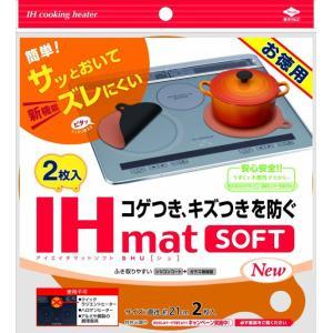 東洋アルミ お徳用 IHマット SOFT NEW SHU 3238|broussonetia
