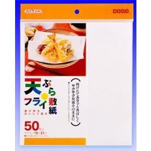 日本デキシー 天ぷら・フライ敷紙 19cm×21cm 50枚入|broussonetia