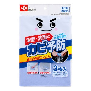レック GNカビ予防吸水クロス (3枚入) S00095|broussonetia