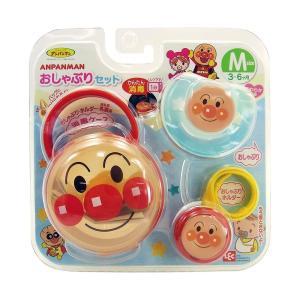 レック AN おしゃぶりセット ( アンパンマン ) M (月齢 3~6ヶ月)|broussonetia