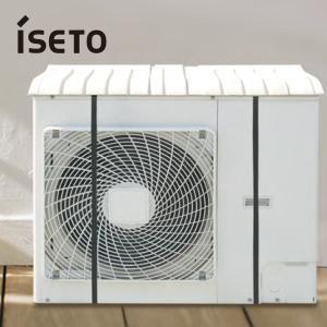伊勢藤 エアコン室外機カバー ワイド  I-517-3|broussonetia