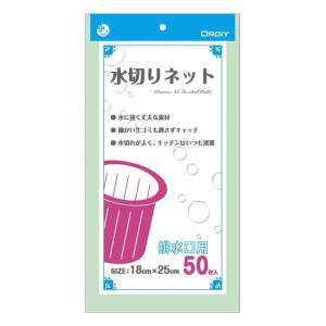 オルディ プラスプラス 水切りネット 排水口用 50枚入 PP-MN-50H|broussonetia