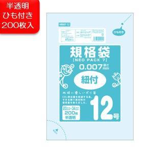 オルディ ネオパック7 ひも付 規格袋 12号 半透明 200枚入り 230×340mm HR007-12|broussonetia