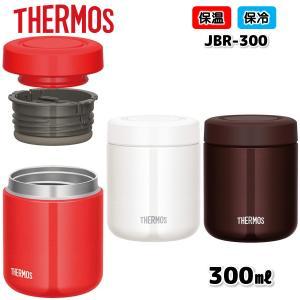 サーモス 真空断熱スープジャー 300ml JBR-300 ブルソネティア PayPayモール店