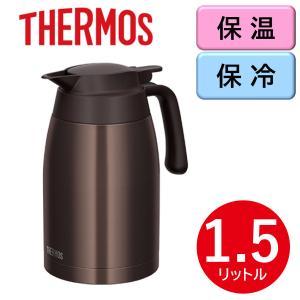 THERMOS サーモス ステンレスポット 1.5L TTB-1500