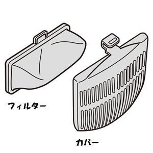 【追跡付きメール便送料無料】 NET-K8KV 001  日立  HITACHI  純正 洗濯機用 ...
