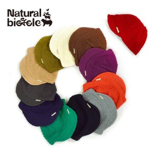 ナチュラルバイシクル Naturalbicycle 【定番】Light Knit cap|brownfloor