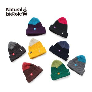 ナチュラルバイシクル Naturalbicycle Light Beanie 2tone|brownfloor