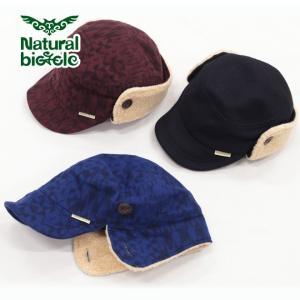 ナチュラルバイシクル Naturalbicycle WOOL EAR CAP|brownfloor