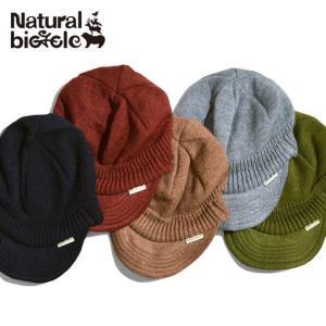 ナチュラルバイシクル Naturalbicycle Rib knit cap brownfloor